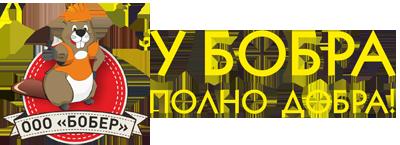 """ООО """"БОБЕР"""""""